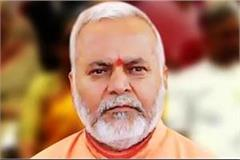 now lucknow district court will hear the case of swami