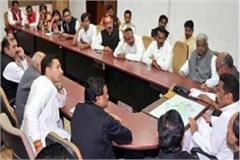 next kamal nath cabinet meeting will be held in tamia chhindwara