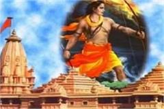 rss continues its strategy for the construction of ram temple