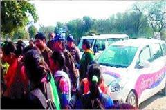 principal did b com girl slapped female students create ruckus in protest