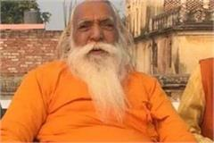 walk or donate only to the authorized satyendra das