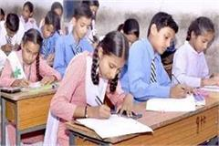 directorate of education changes the datesheet exam will be done