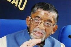election petition filed against union minister santosh gangwar