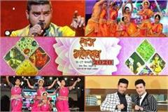 agra festival begins with culture of rang taj ke theme