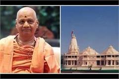 ram temple can begin with ram navami or akshaya tritiya