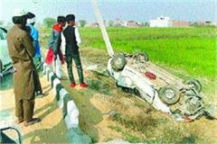accident due to deterioration of the car the car fell into the pit