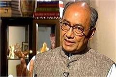 if bjp does not get help evm it cannot win any election digvijay singh
