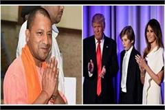 donald trump should be so welcomed that the world remembers yogi