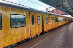 third private train run from indore to varanasi start from february 20