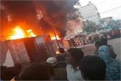 fierce fire in kanpur s plastic factory