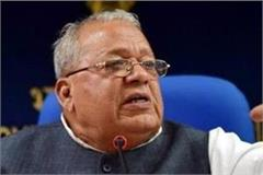 opposition of caa and nrc unconstitutional kalraj mishra