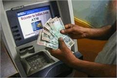thug gang members again challenge police and bank people