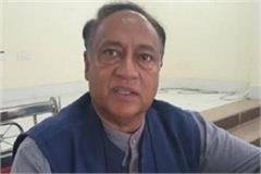 laxman singh made a statement on the budget