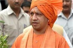 cm yogi can be attacked as terrorist  journalist  intelligence