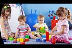 running of play school is no longer a children s play