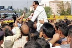 today bjp s performance under the leadership of shivraj singh