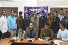 ujjain nepalese vice president being advised facilitator police arrested