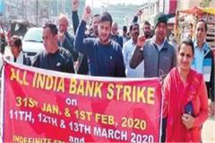 bank closed on budget day transaction of 350 crores affected