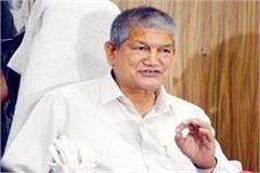 death of more than 20 people in the capital delhi is a shame harish rawat