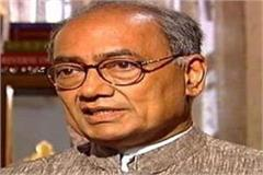 modi shah  done bjp won election name nationalism martyrs now digvijay