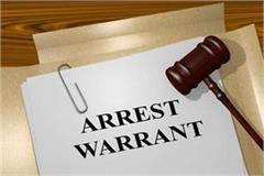 accused caught on arrest warrant issued police personnel absconded by pushing