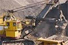 mining in punjab