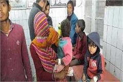 mahoba more than 100 villagers sick due to drinking poisonous water stir