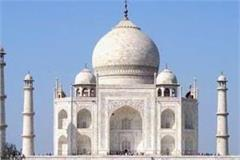 trump will be seen by taj at a cost of 100 crores