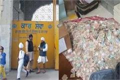 robbery in gurdwara baba jivan singh ji