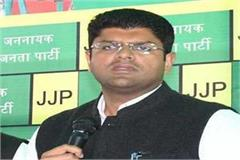 dushyant chautala stops list of 200 transfers without approval of chief minister