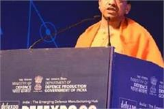 defense expo 2020 cm yogi said no more questions should be raised on up