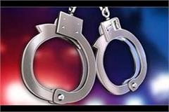 cdpo and serviceman arrested by taking bribe