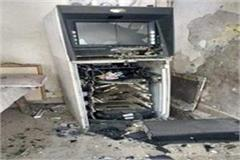 atm cut off from gas cutter to bring crores of rupees police engaged