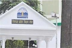 shimla himachal vidhan sabha budget session