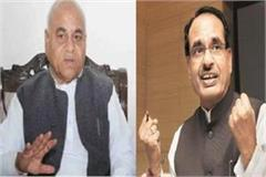 congress bjp face to face for teerth darshan scheme