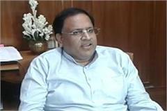vipul goyal targeted hooda said he is afraid that his mlas may become bjp s
