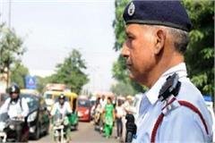 traffic police came into action due to an incident like sangrur