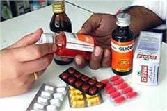 restricted medicines being openly available at medical stores