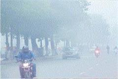 haze increases the problems of drivers