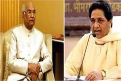 delhi violence mayawati writes letter to president