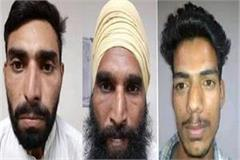 police arrested sister of 2 brothers who fled from amritsar jail