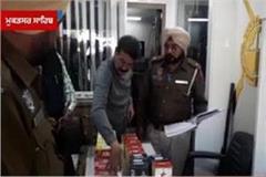 assailant vendor over raid