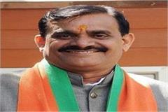 vd sharma becomes new state president of madhya pradesh bjp