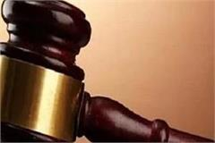 high court bans filling 16 class iv posts
