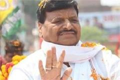 shivpal said on pulwama attack will be revealed when the time comes