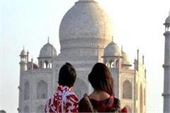 valentine s day today tourists from abroad can not visit the taj mahal