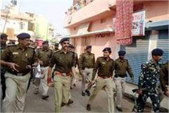 special attention of the police on holi action will be taken