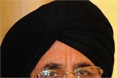 doctor daljit cheema