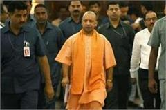 cm yogi arrives in gorakhpur on two day tour will be involved in many programs