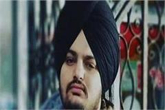 sidhu moosewala s show will not be held in jalandhar guru gobind singh stadium
